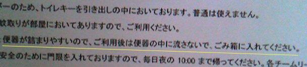 Image1_13